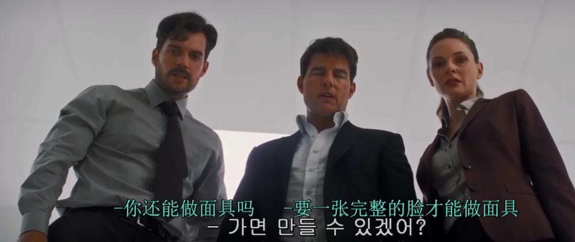 BT 磁力 - 碟中谍 6 韩版中字超清资源