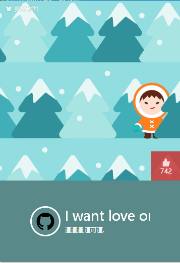 QQ 透明头像软件!让您的头像屌的一批!