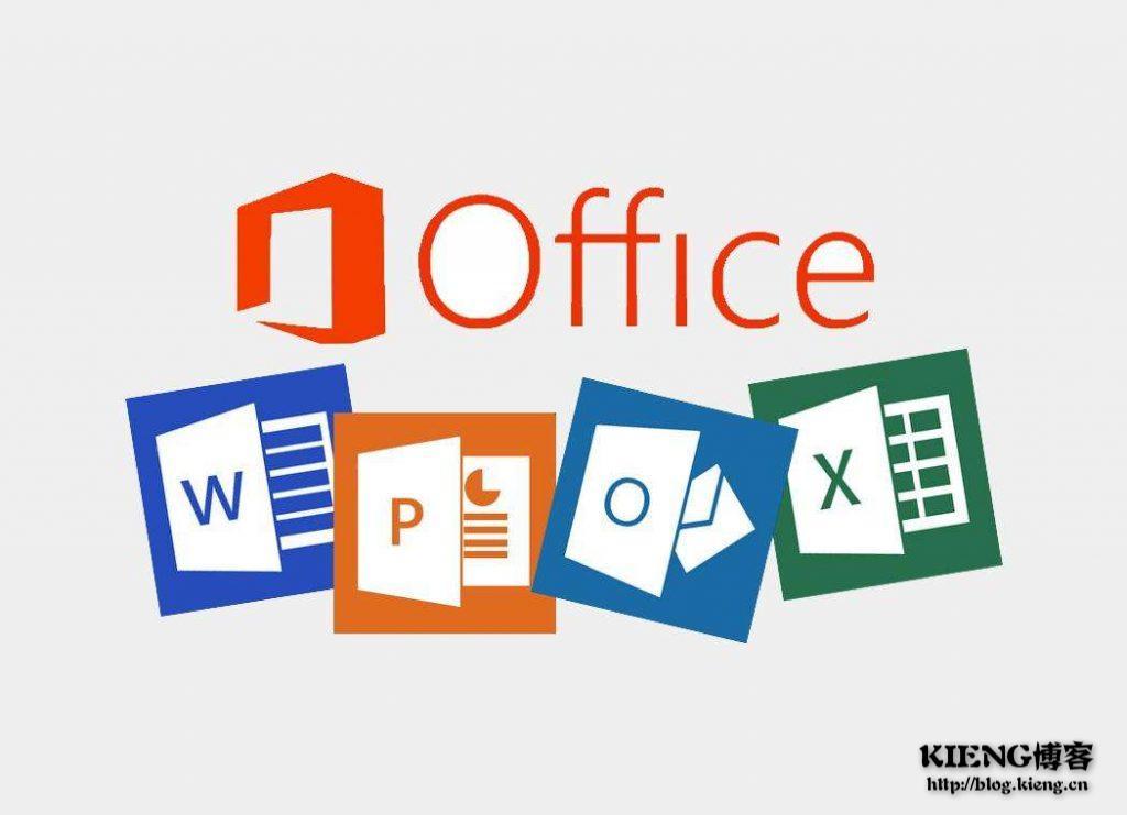 Office2016 绿色破解纯净版