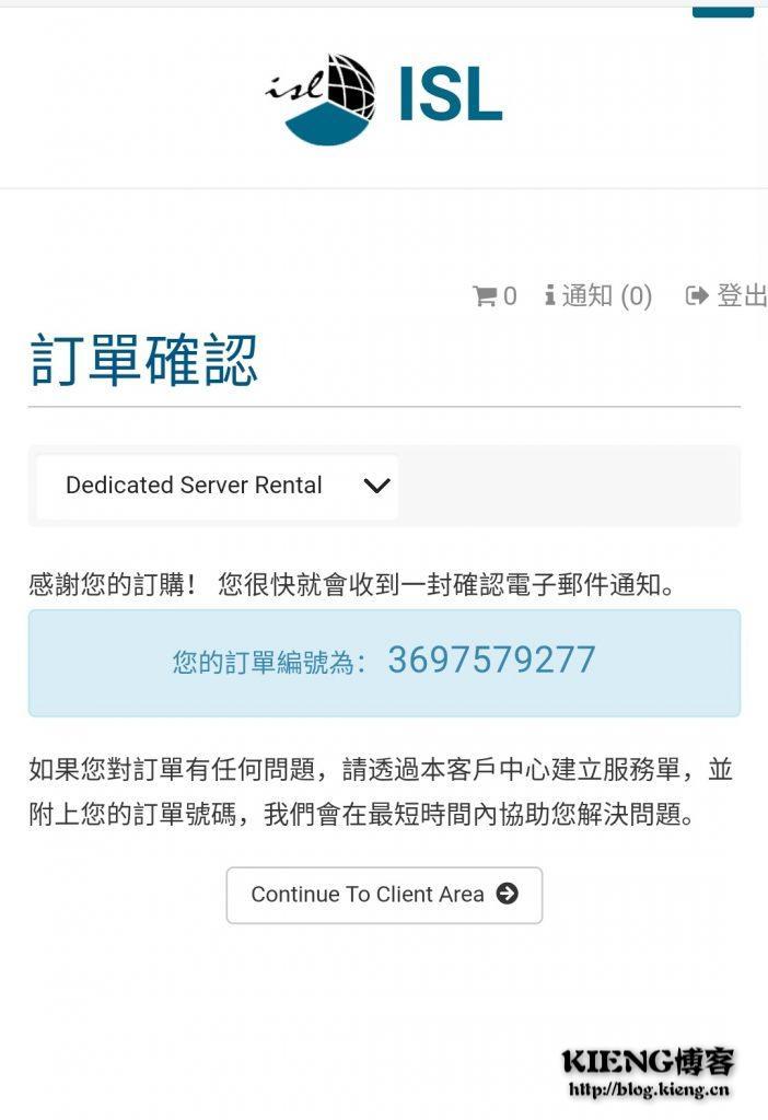 免费领取账号服务器一个月.无需身份验证!