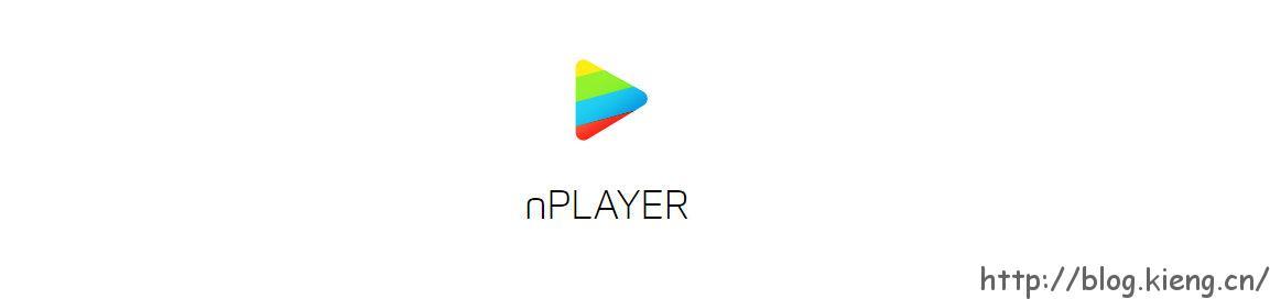 Nplayer-移动端云盘视频播放软件