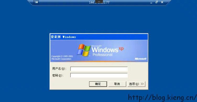OpenVZ 架构服务器一键安装 Windows 系统
