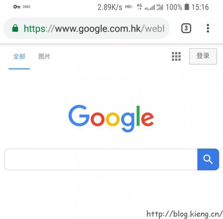 好玩!通过公共 DNS 提升 Google 访问速度!