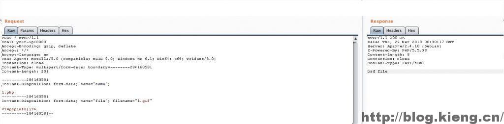 利用最新 Apache 解析漏洞(CVE-2017-15715)绕过上传黑名单解析