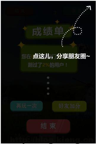 防红跳转(腾讯 QQ 域名防报毒)网站的思路和代码