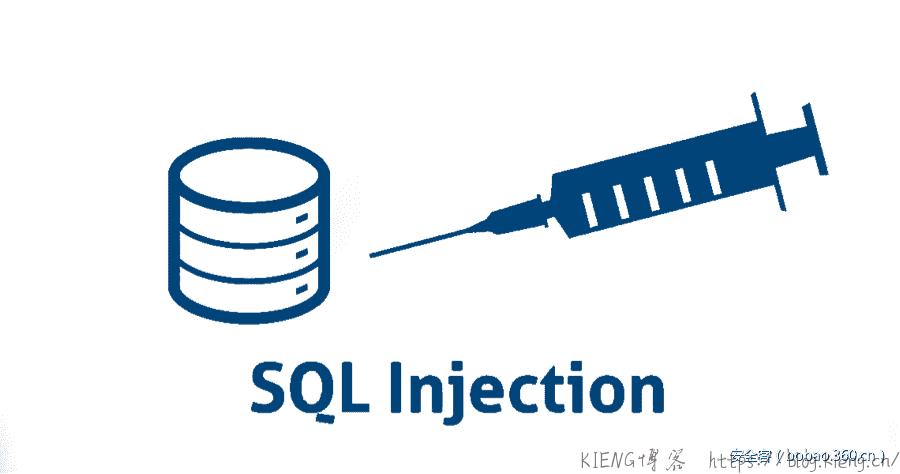 利用 MySQL 注入写出 PHP(ASP)文件
