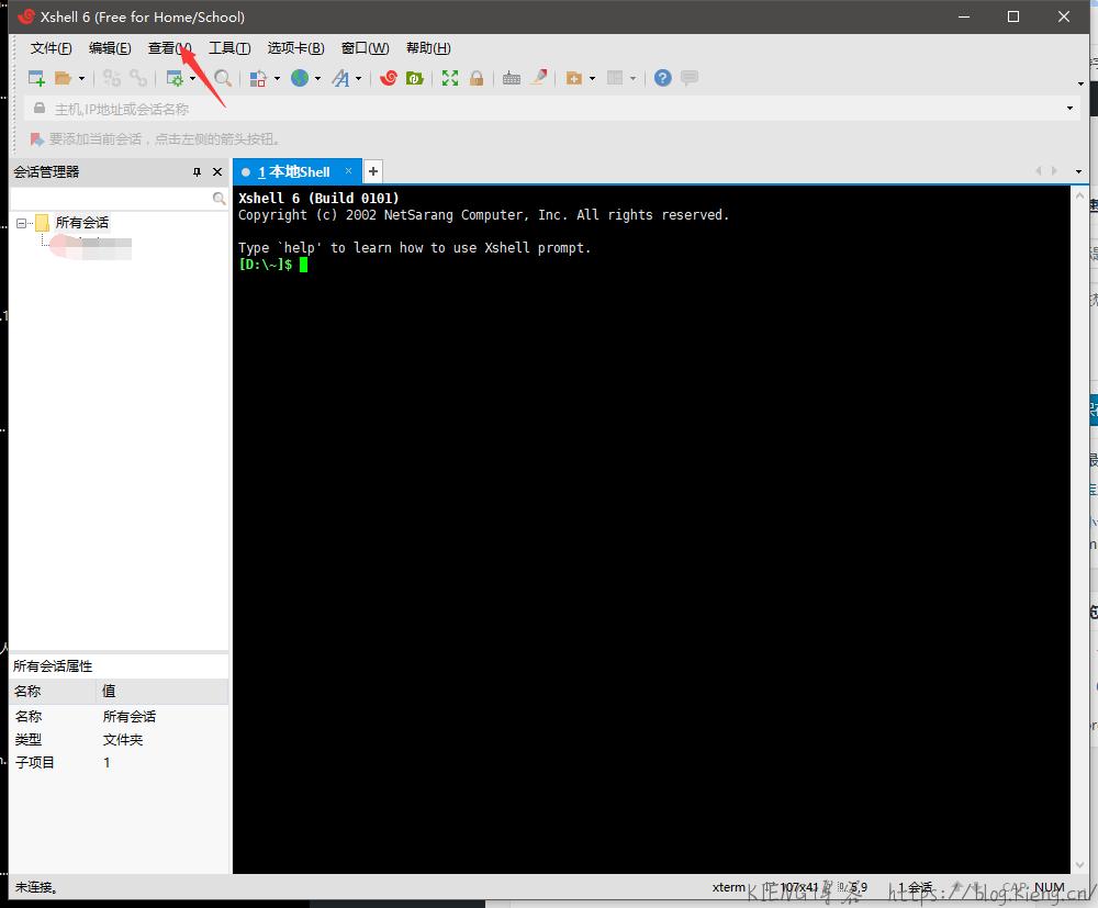 Xshell 6 工具绿色开心破解无时间限制版