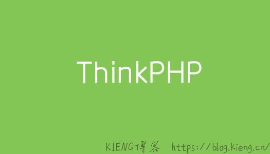 ThinkPHP5 动态生成缩略图,减少流量消耗.