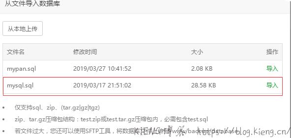 Cloudreve 网盘的安装和离线下载的配置