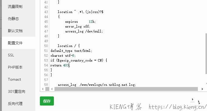 网站屏蔽和阻止特定地区和国家的 IP 访问设置方法-PHP 代码/Nginx/WordPress 设置