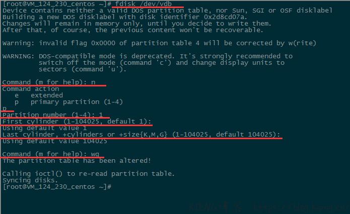 Linux 挂载硬盘扩容方法-阿里云,腾讯云 VPS 挂载硬盘扩容