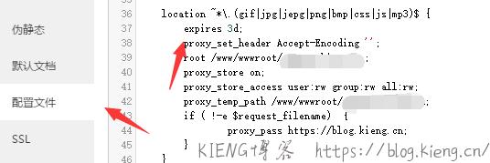 利用 Nginx 来做镜像文件存储