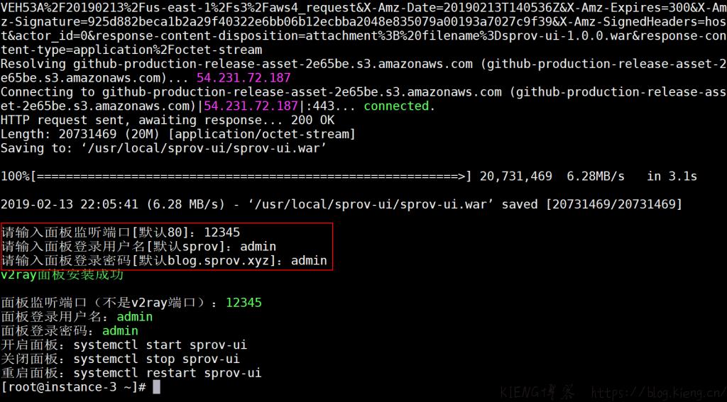 多协议多用户的 v2@ray 的管理面板 Sprov-UI