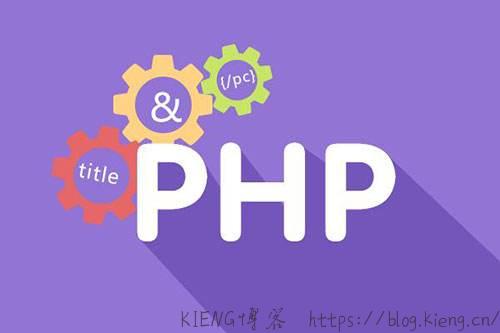 封装好的 PHP 文件上传类,以后不用每回都写了..