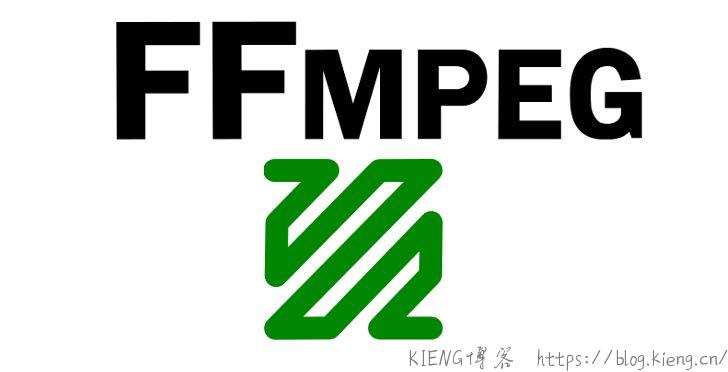 [小记]Centos7 安装 FFmpeg 和简单的使用-制作 M3U8 视频