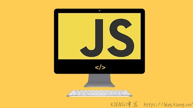 使用 JS 让复制站点文章时自动添加版权