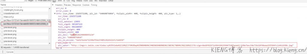 隐藏图床之利用贴吧做图床-PHP 版
