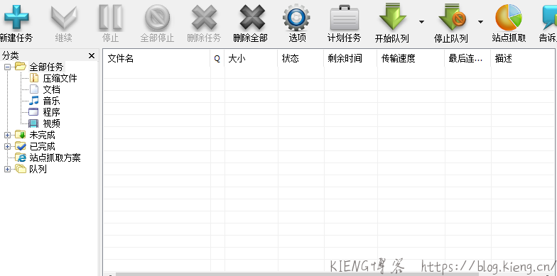 Internet Download Manager IDM v6.33 Build 3 中文破解版