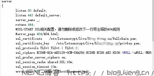 Nginx 设置禁止 IP 通过 80 和 443 端口访问,只允许域名访问.