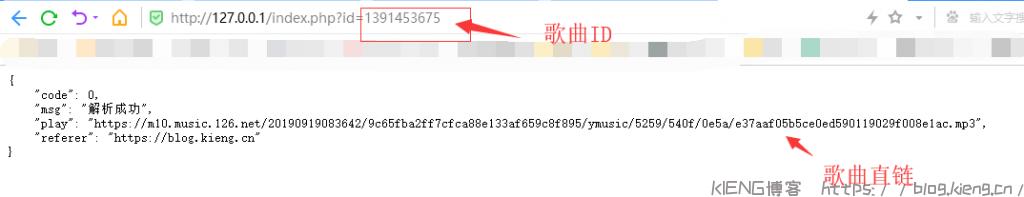 网易云音乐直链解析 API 源代码^-^