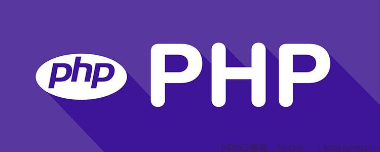 [小记]PHP 方法的参数可变/不定