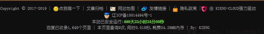 在网站添加网站的百度总收录量