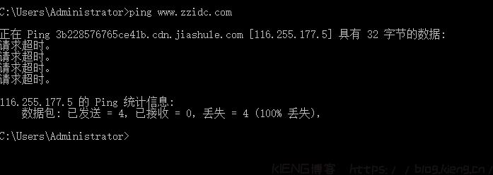 2019/10/29 景安网络 GG,联通线路无法访问.