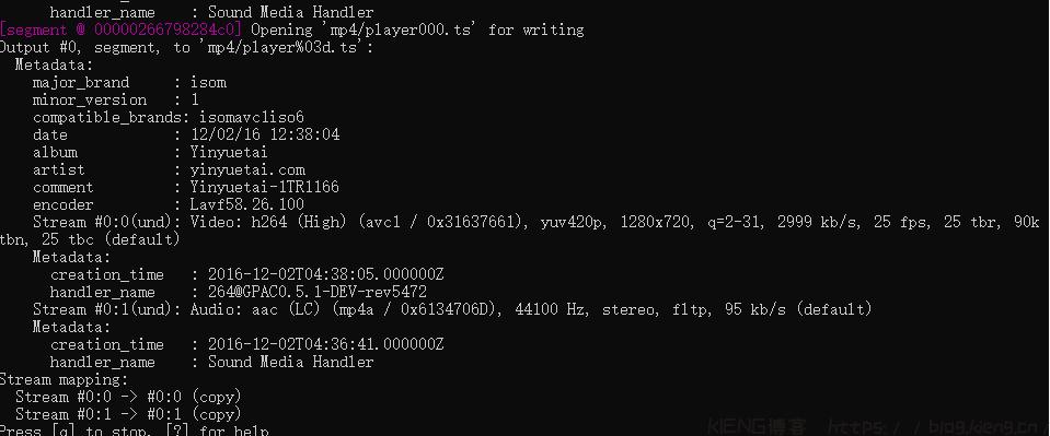 视频完美切片存储方案 附自动化处理脚本