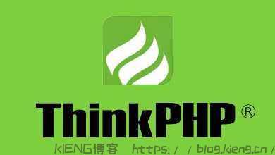 解决 ThinkPHP5 用户访问不存在模块的提示问题
