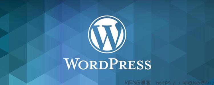 无法更新 WordPress 版本的解决方法