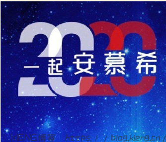 2020 支付宝快速集齐五福的方法,快速出敬业福!