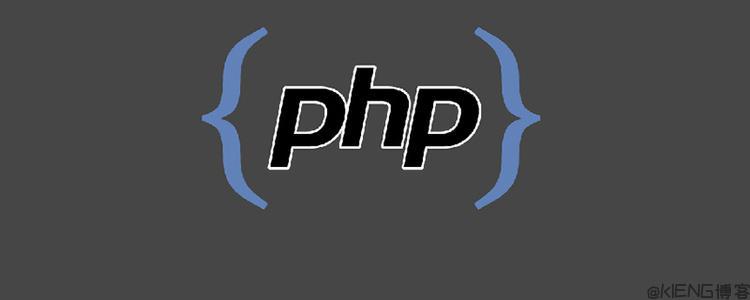 PHP 判断 URL 的合法性.是否为 URL 链接.