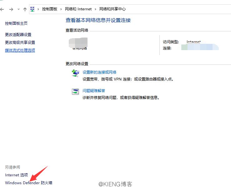[记录]红米(RedMi)AC2100 路由刷机教程.
