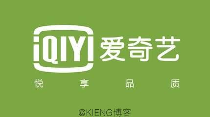 2020 年最新低价爱奇艺会员(78 元/年)+京东 Plus 会员(98 元/年)